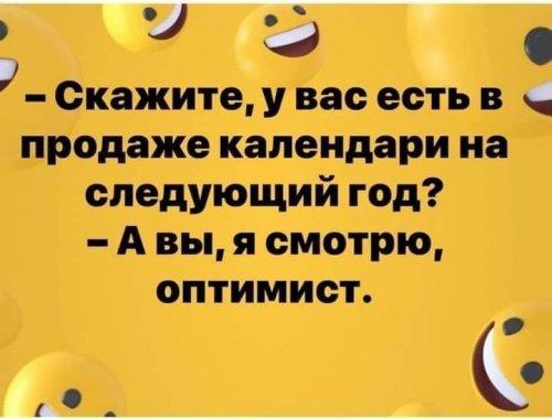 FB_IMG_1602172563015.jpg