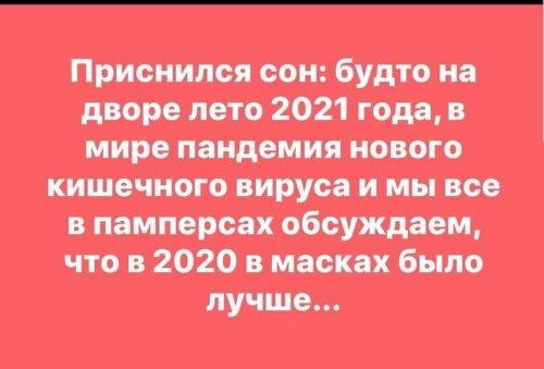 IMG-20201005-WA0000.jpg