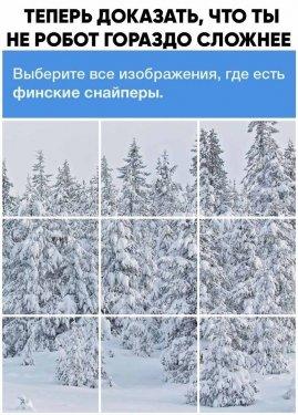 картинки-с-надписями-капча-удалённое-6017432.jpeg