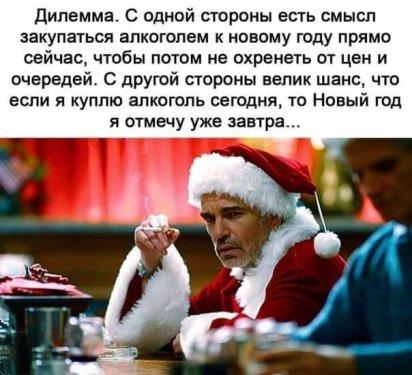 photo_2020-11-05_06-37-54.thumb.jpg.1897751e1ec7a16e9b484a677adfcea6.jpg