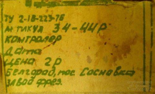 1785551092_...1..2.6374979forum.woodtools_ru.thumb.jpg.c63073f60888eb46d09548ee2332a1ca.jpg