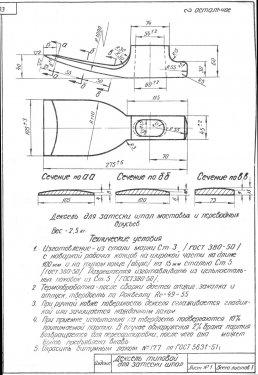 2130462286_1958..thumb.jpg.67c13330aab00b679ca10328db2fa4a5.jpg