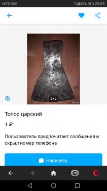Screenshot_20201212-220550.png