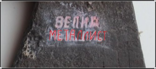 1917199495_.-......().(2.)(-)DokYrrusknife.thumb.jpg.63719d30ad4fc58459236cddaeeb3b66.jpg