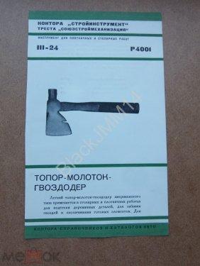 2030115217_.-.....--4001.1.BlackJMM14starina_ru.thumb.jpg.907cdf376e43f95dafb4d64deea295fc.jpg