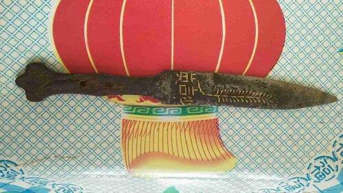 Клинок ягисарского ножа.jpg
