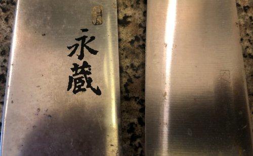 IMG_1197.thumb.JPG.c42dce6d99f1bdf14ae7fdc6aa11fffb.JPG