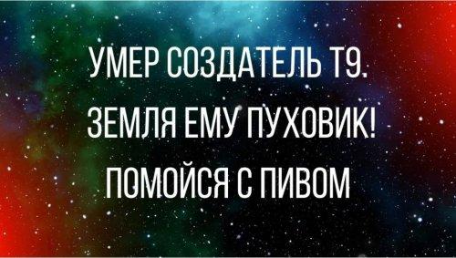 Screenshot_20210109-121212_OK.thumb.jpg.a9d1bdfbd5283adfe088fe4945661ecd.jpg