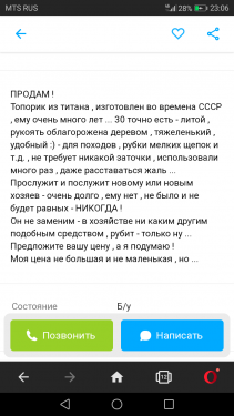 Screenshot_20210109-230637.png