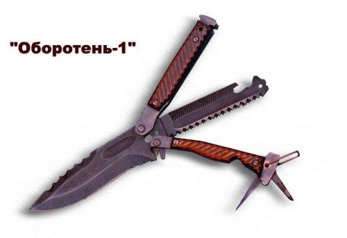 boevoj-nozh-oboroten1.thumb.jpg.98e8cd12029923f21e4be6ebc350173d.jpg