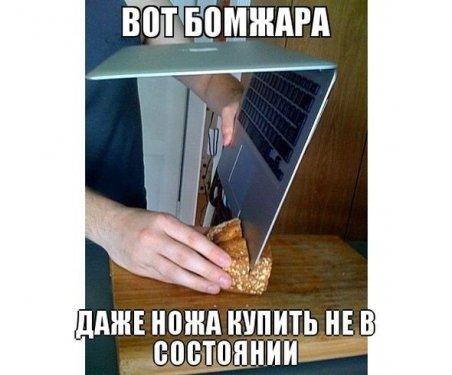 21.thumb.jpg.96c2c2fee06504486be751d966f910f1.jpg