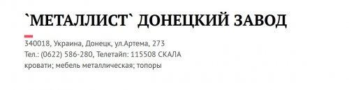 1067131230_.......(.273).viperson_ru.thumb.jpg.c5e15244eba009c506145df266c7a6e7.jpg