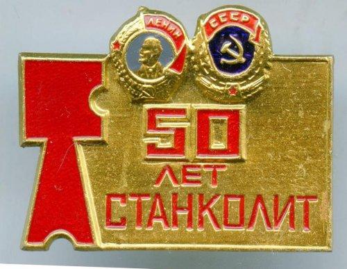 1230038493_...-50.zhav-mikhailauction_ru.thumb.jpg.9785d907cc93b84727524d36af8a7237.jpg