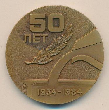 1290445025_...-50(1934-1984).2.auction.conros_ru.thumb.jpg.c25efc2700aae84aacf99b8bc7206bf9.jpg