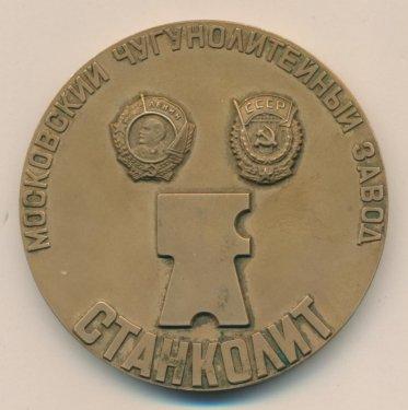 1701012706_...-50(1934-1984).1.auction.conros_ru.thumb.jpg.18b1206f25bc098aac13365cf50c08d1.jpg