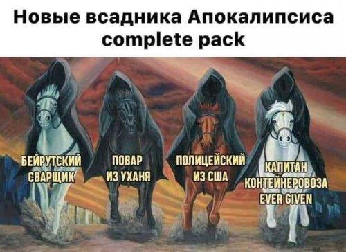 FB_IMG_1617593922127.jpg