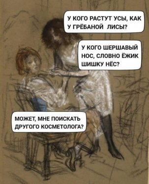 FB_IMG_1617810814438.jpg