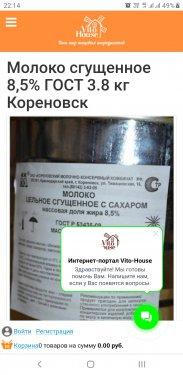 Screenshot_20210418-221414_Chrome.jpg
