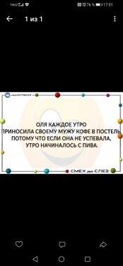 Screenshot_20210419_175102_com.vkontakte.android.thumb.jpg.17b390e2bae42f6fa5bac828fb56d6de.jpg