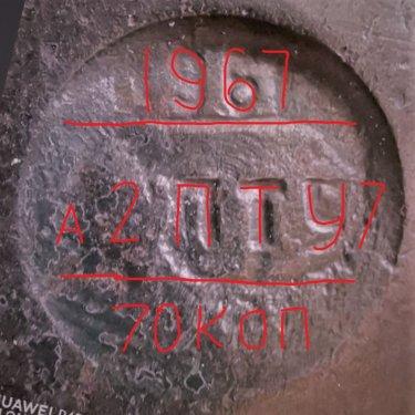 1756051984_110-5.thumb.jpg.0dabe01ba2bd481ae9ebea4cf87faf64.jpg