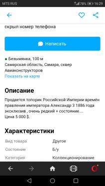 Screenshot_20210522-162902.png