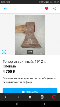 Screenshot_20210522-225209.png
