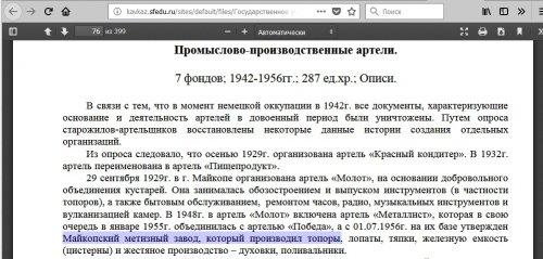 1260169037_...1.kavkaz.sfedu_ru.thumb.jpg.7a89aa35762a1f88dbac698f49a73df2.jpg