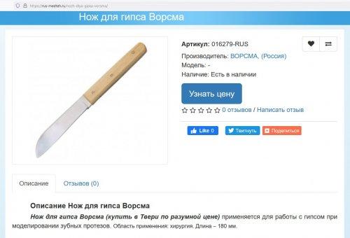 2042814678_120-1..-.._rus-medteh_ru.thumb.jpg.6bc275aeb0e32ec9f0dcf896127a28e3.jpg