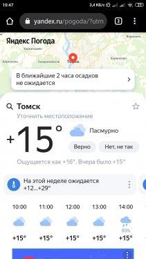 Screenshot_2021-06-28-10-47-25-602_com.android.chrome.jpg