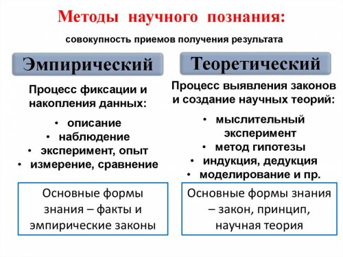 slide-7.thumb.jpg.0ede7847479eddaf7731c368641c9a3a.jpg