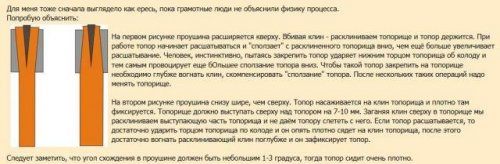 post-1779-0-18465100-1352705883_thumb.jpg