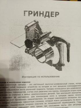 IMG_20210829_194352.jpg
