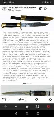 Screenshot_20210821-163858.jpg