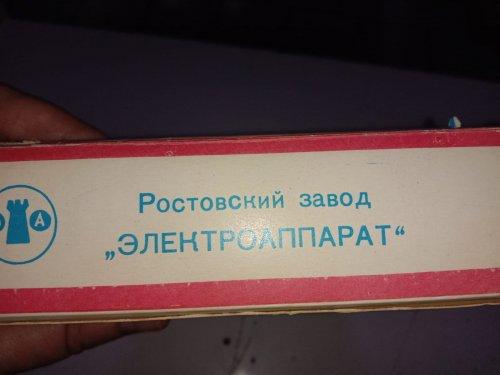 be8a1285-41b3-494c-b20a-f093c0b20e83.jpg