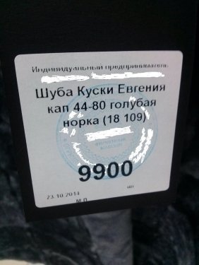 post-11066-0-52678400-1435951430_thumb.jpg