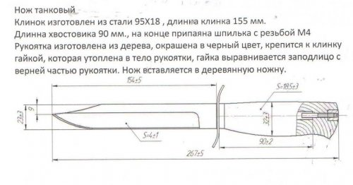 post-11122-0-41435900-1446675766_thumb.jpg