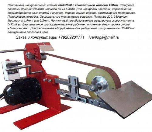 post-11599-0-26935400-1460145755_thumb.jpg
