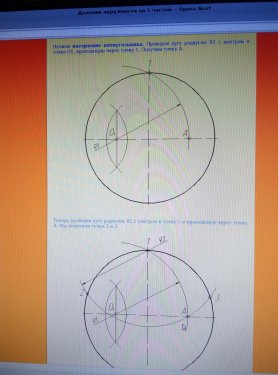 post-11813-0-07787600-1468339768_thumb.jpg