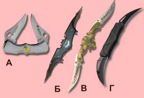 2_blade_work_1.jpg