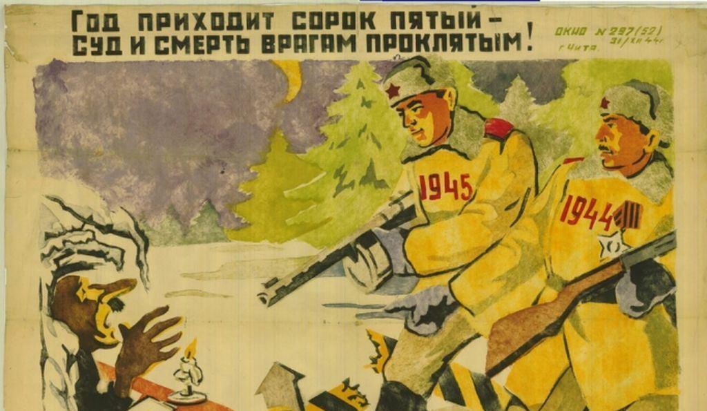 Новогодняя открытка 1941, днем