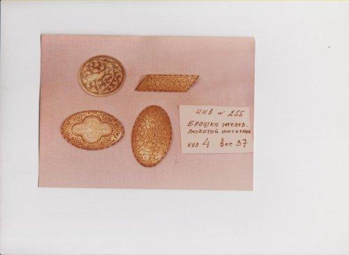 255 брошки железные золотой носечкой.jpg