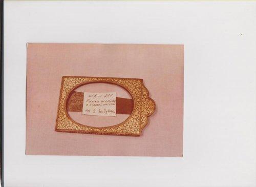 254 рамка железная с золотой насечкой.jpg