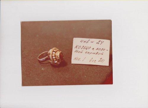 24 кольцо с золотой оправой.jpg