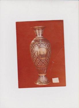 246 ваза с изоброжением кремля.jpg