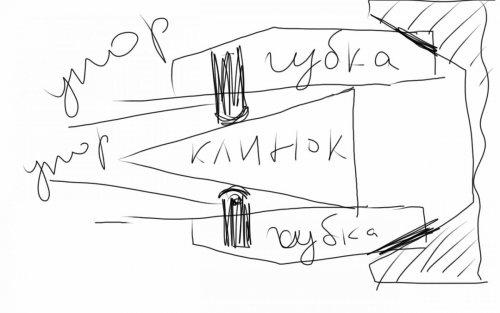 Sketch275191651.jpg