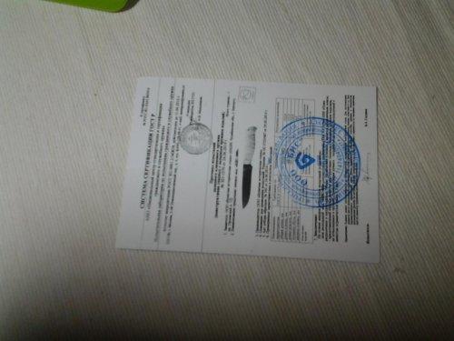 post-1502-0-26782900-1450119934_thumb.jpg