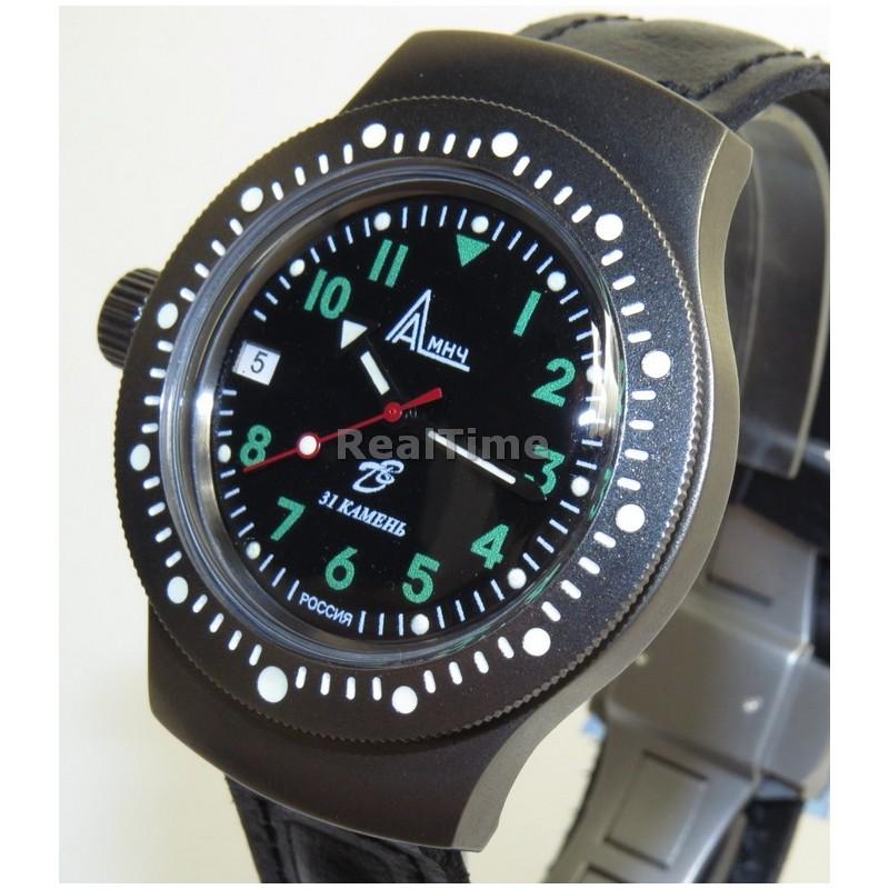 Заказывайте часы из комплекта «ратник», отзывы о которых подтверждают их высокое качество.