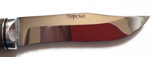 vorsma-2.jpg