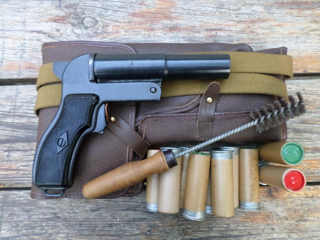 Картинка сигнального пистолета