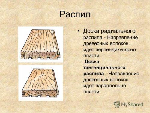 post-1779-0-83755900-1387655585_thumb.jpg